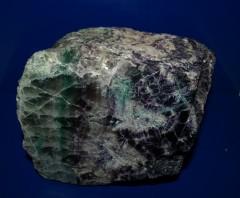 Mineraux (10).JPG