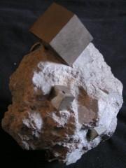Pyrite cubique Espagne.JPG