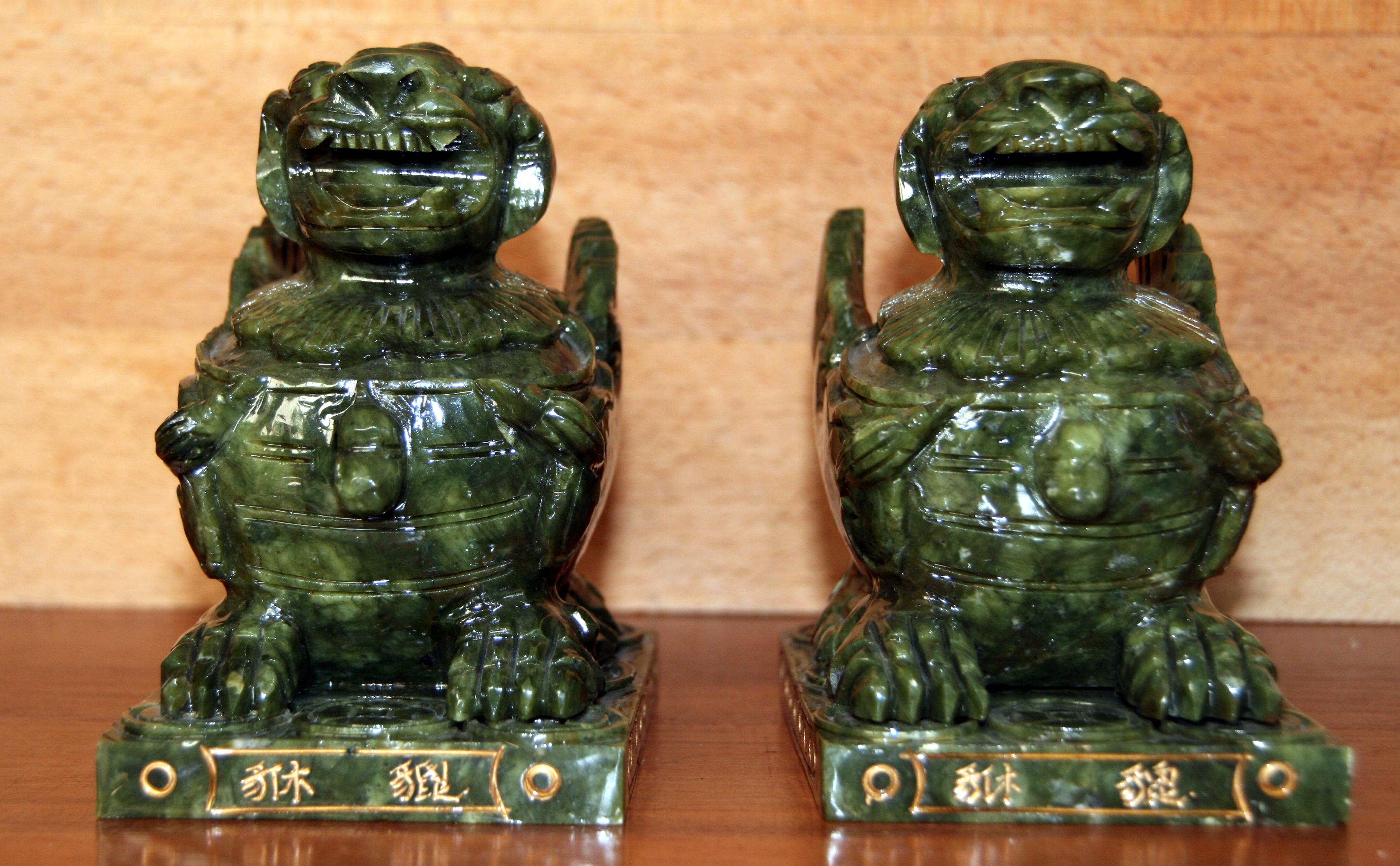 datant de sculptures de Jade